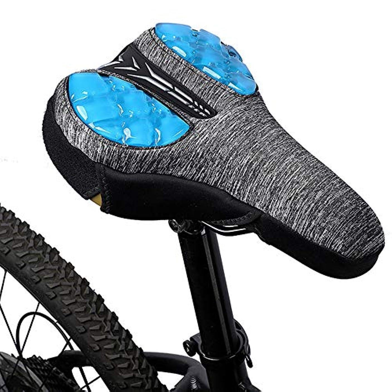コーン柱減衰自転車 サドルカバーバイクシートクッションカバー(快適な低反発&ゲルバイクシートカバー)、マウンテンバイクシートカバーソフト、速乾性、減圧性、通気性(Color:青い)