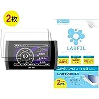 - LABFIL ラボフィル - レーダー探知機 3.2インチ 汎用 液晶保護フィルム2枚セット 高硬度アクリルコート 気泡が入りにくい 透明クリアタイプ レーダー探知機 3.2インチ 汎用 液晶保護フィルム2枚セット