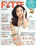 FYTTE(フィッテ) 2016年 02 月号 [雑誌]