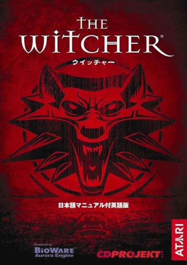 予測する駐地レトルトThe Witcher 日本語マニュアル付英語版
