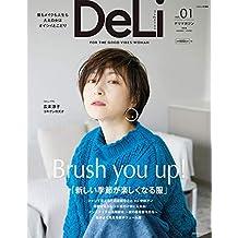 DeLi magazine vol.01 主婦の友生活シリーズ