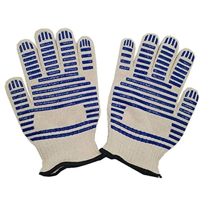 心臓評決引っ張るOWNFSKNL 高温耐熱手袋、屋外キャンプ用手袋、ポリエステル/綿手袋
