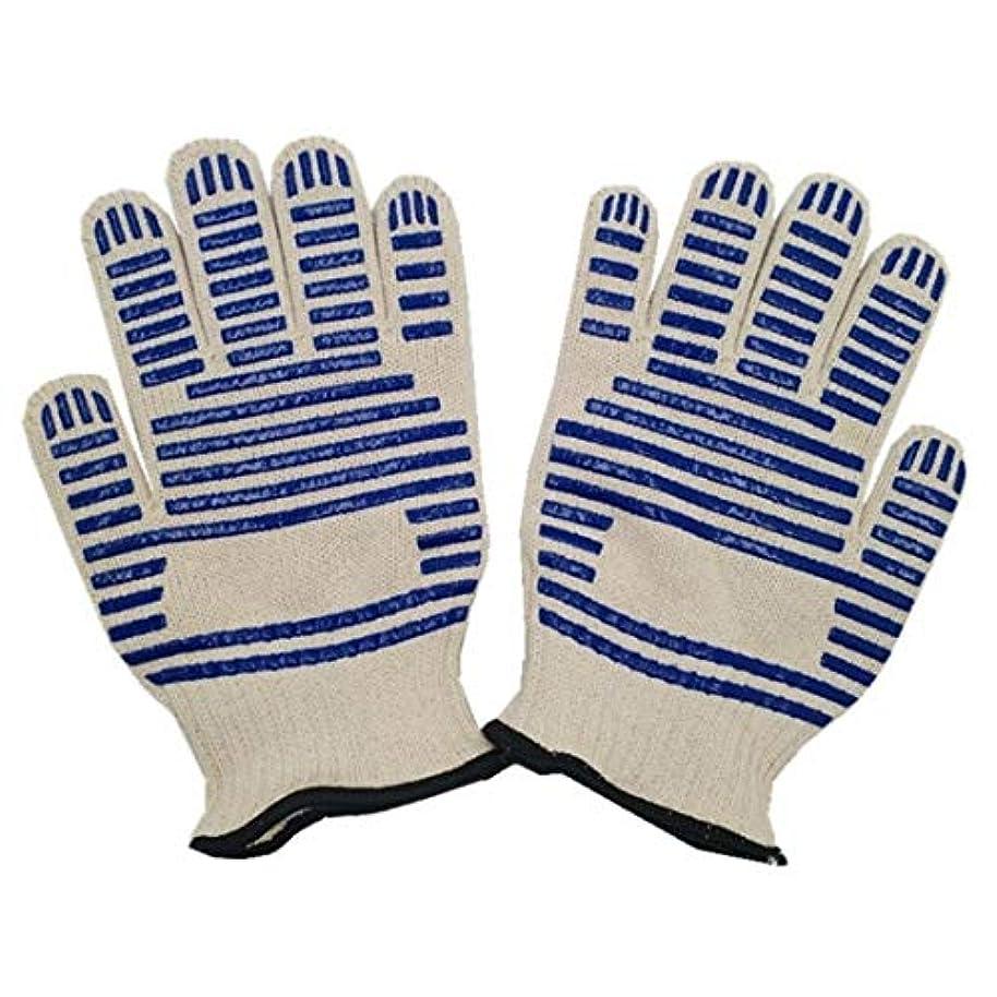 に対処する掃く耐えられるJiaoran 高温耐熱手袋、屋外キャンプ用手袋、ポリエステル/綿手袋