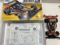 タミヤ 1/32 レーサーミニ四駆シリーズ 特別限定モデル スチュート オープントップ 完成品