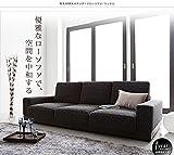 異素材MIXスタンダードローソファ【Russell】ラッセル 2人掛け(2P) (合皮)ブラック