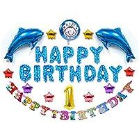 お誕生日 1歳 ハッピーバースデー パーティー 飾り用 バルーン 風船 空気入れポンプ付きセット イルカ 男の子