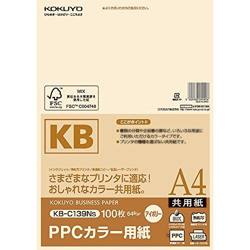 PPCカラー用紙(共用紙) FSC認証 A4 100枚 KB-C139NS [アイボリー]