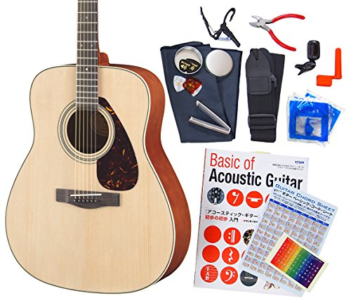 ヤマハ ギター アコースティックギター 初心者 ハイグレード16点セット YAMAHA F620 [98765] 【検品後発送で安心】