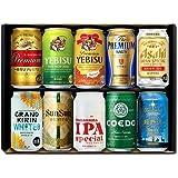 国産プレミアムビール10本飲み比べセット GLY