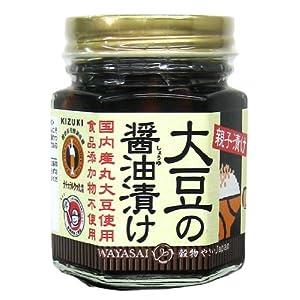 大豆の醤油漬け 125g×12個