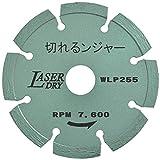 ダイヤモンドカッター 切れるンジャー 255×2.6×25.4(22H,20Hリング付) WLP255