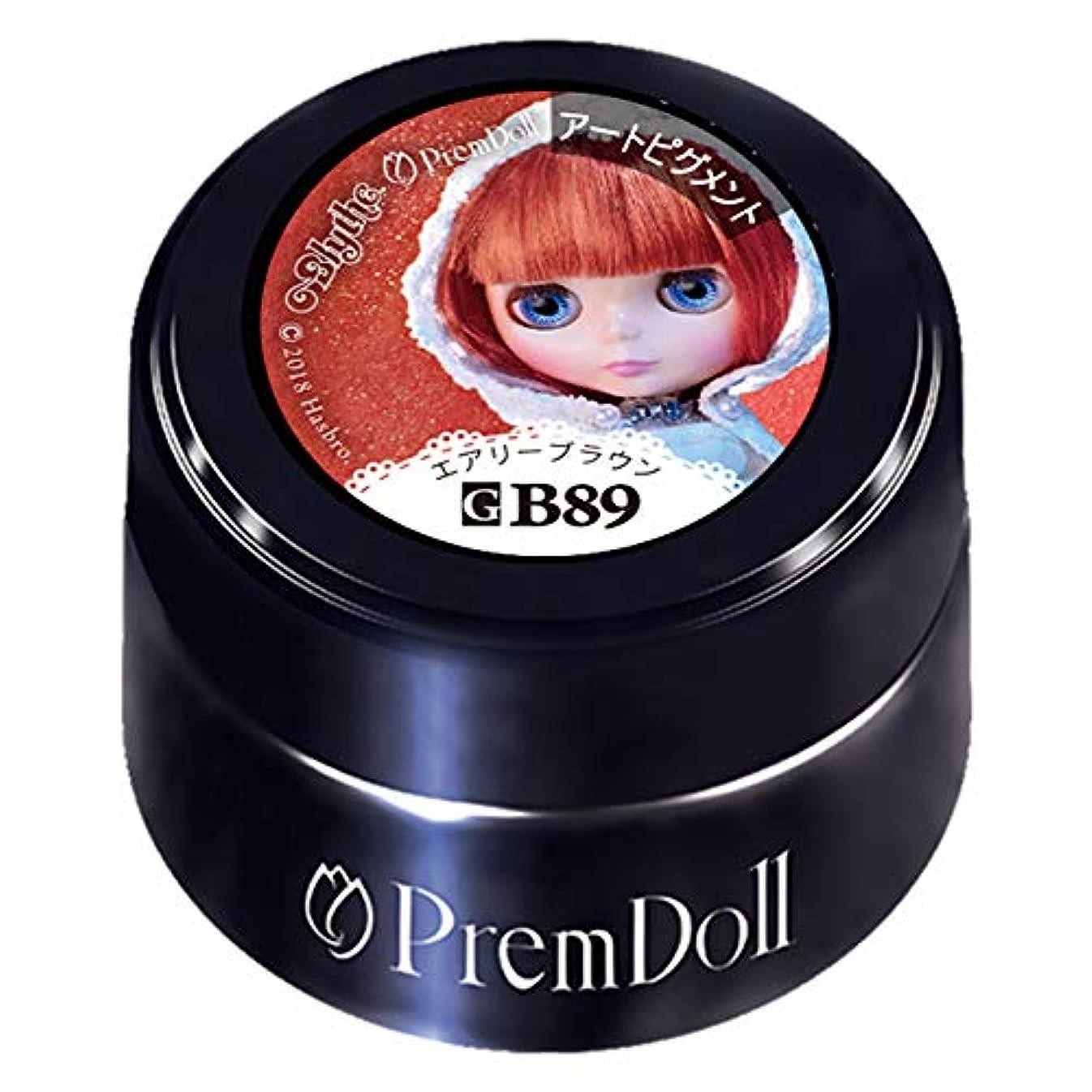 盗難等機械的PRE GEL プリムドール エアリーブラウン89 DOLL-B89 3g カラージェル UV/LED対応