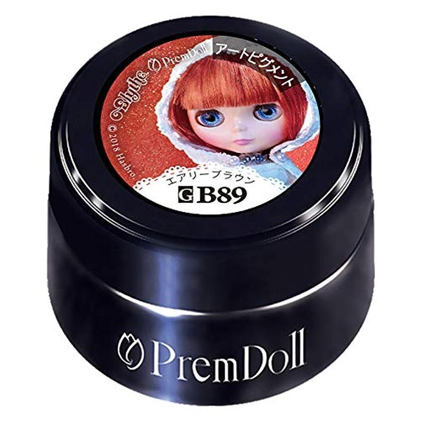 分析的代替案唇PRE GEL プリムドール エアリーブラウン89 DOLL-B89 3g カラージェル UV/LED対応