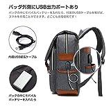 バックパック USBポート 大容量 耐衝撃 USB充電ポート搭載 防水 PCバッグ USBケーブル付き 通勤 通学 旅行 出張 男女兼用 多機能リュック Yunimo (グレー)