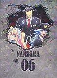 【Amazon.co.jp限定】ナンバカ 6巻 【Blu-ray】(第2期全巻購入特典「B2タペストリー」引換シリアルコード付)