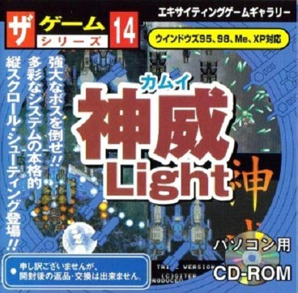 ラフレシアアルノルディ控えめなのホスト神威Light