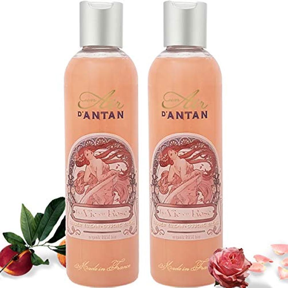 ポータル邪悪なグラマー2ビンテージグラマーシャワージェル La Vie En Rose Un Air d'Antan (昨年の空気)。 フランス製ローズフラワーパチュリー香水2 * 250ml誕生日ギフトボックスの作成、