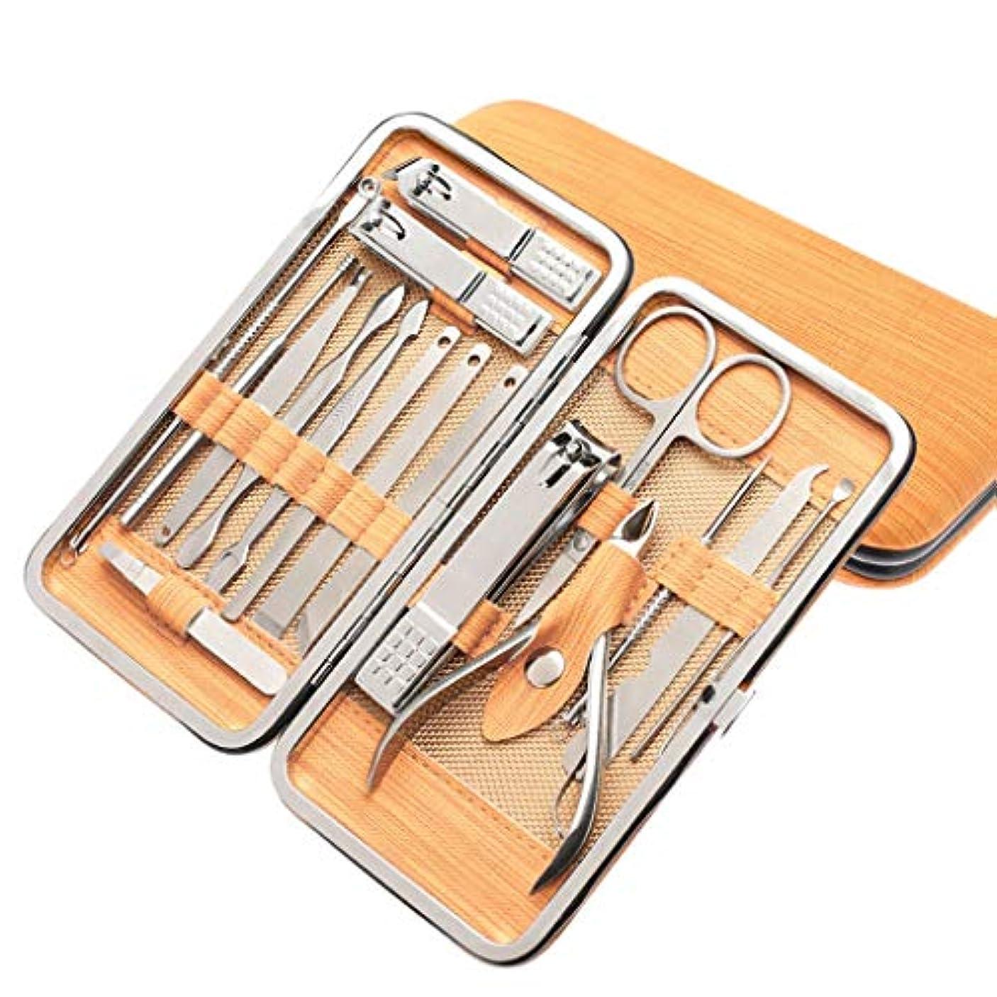 以来創傷スティーブンソン17pcsネイルクリッパーセット-ステンレススチールパーソナルフェイシャル、ネイルケアツール&ペディキュアセット、マニキュアトラベル&グルーミングキット(黄色)