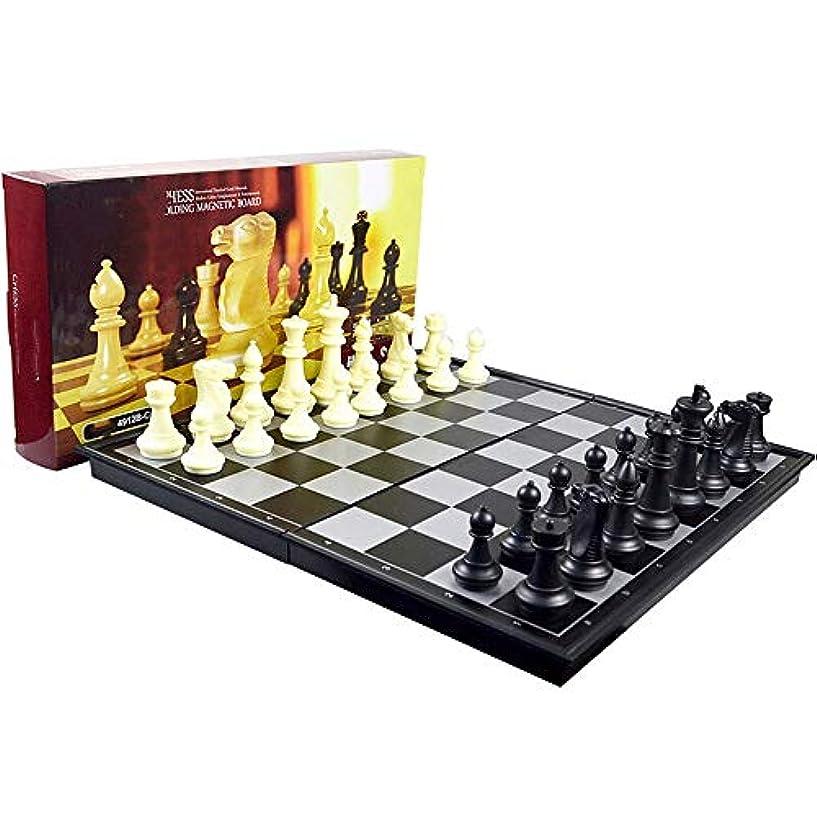 祭司プライム泥だらけチェス 磁気折り畳みチェス盤のためにキッズ大人コンクールアミューズメントとの国際チェスセット 持ち運びが簡単 (Color : Black, Size : 36x36x2cm)