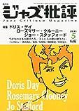 ジャズ批評 2011年 05月号 [雑誌] [雑誌] / 松坂 (刊)