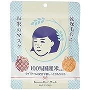 毛穴撫子 (90)新品:   ¥ 1,269 34点の新品/中古品を見る: ¥ 702より