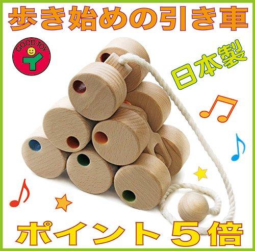 十二輪車 (ロングタイプ)歩きはじめの木のおもちゃ 知育玩具 1才、2才、3才~ 出産祝い 誕生日の贈物 に...