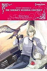 The Sheikh's Wedding Contract: Harlequin comics (Society Weddings Book 4) Kindle Edition