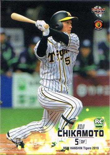 BBM2019 阪神タイガース レギュラーカード(ルーキーカード) No.T59 近本光司