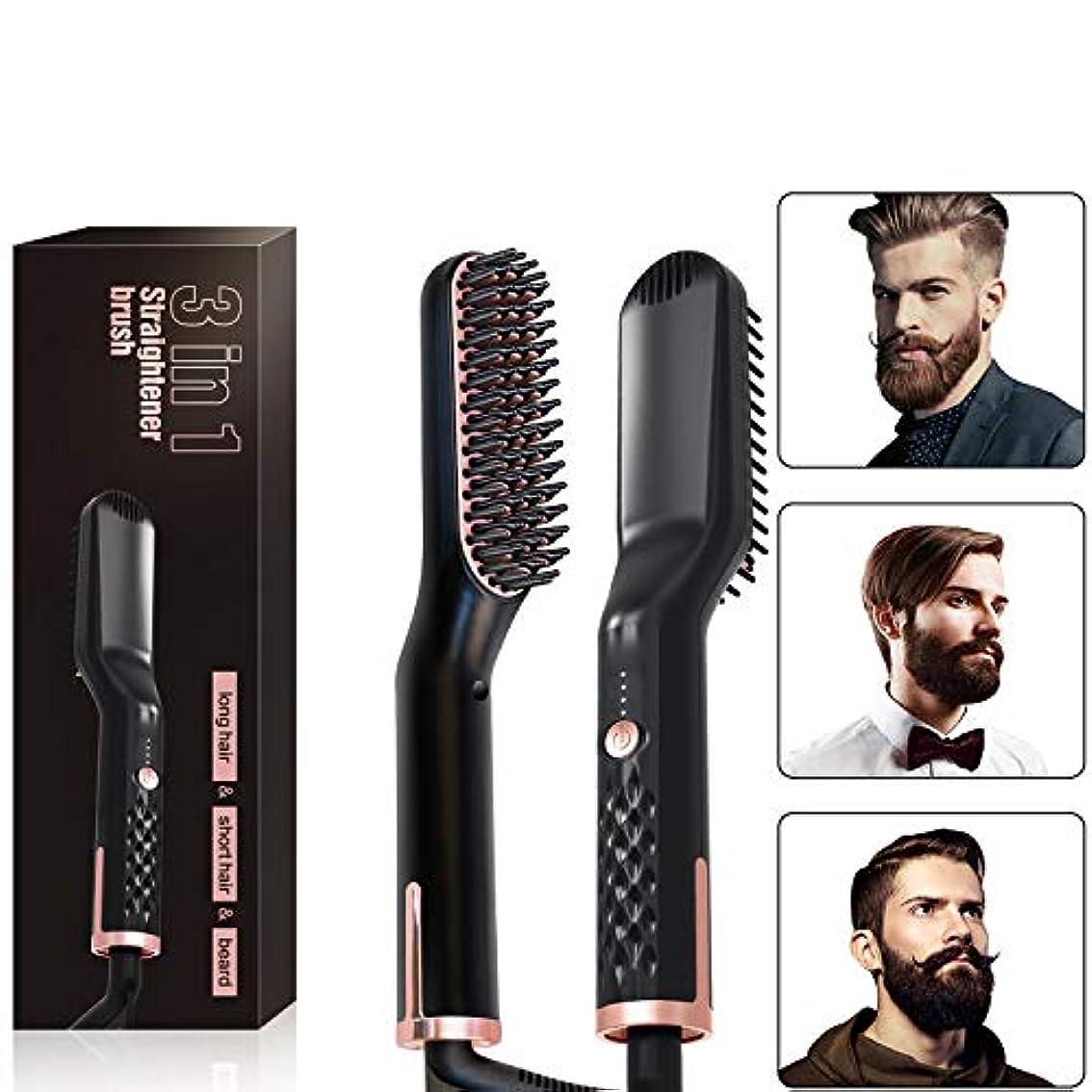男性&女性のためのスタイリングもつれ解除熱ブラシをまっすぐにする1つの電気速い携帯用毛に付き毛のストレートナのブラシのひげの櫛のストレートナ3