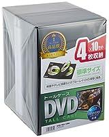 サンワサプライ DVDトールケース 4枚収納×10 ブラック DVD-TN4-10BK