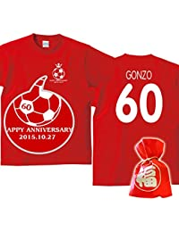 【名入れオリジナルTシャツ、スポーツ】還暦祝い赤いT 『サッカー野郎』還暦チーム(プレゼントラッピング付)クリエイティ
