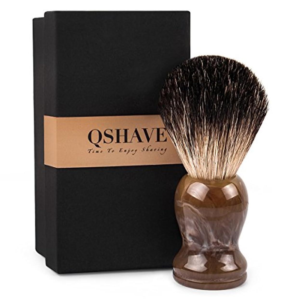 方言大事にするスカープQSHAVE 100%アナグマ毛 オリジナルハンドメイドシェービングブラシ。ウェットシェービング、安全カミソリ、両刃カミソリに最適