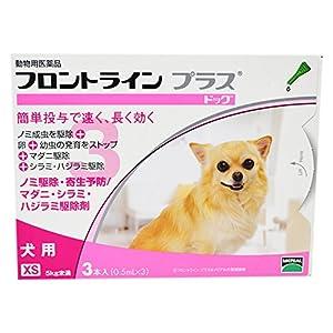 メリアル フロントライン プラス ドッグ XS 5kg未満 3ピペット (動物用医薬品)