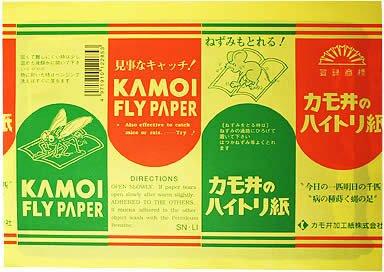 カモ井 ハイトリ紙(ハエとり紙) 3枚入
