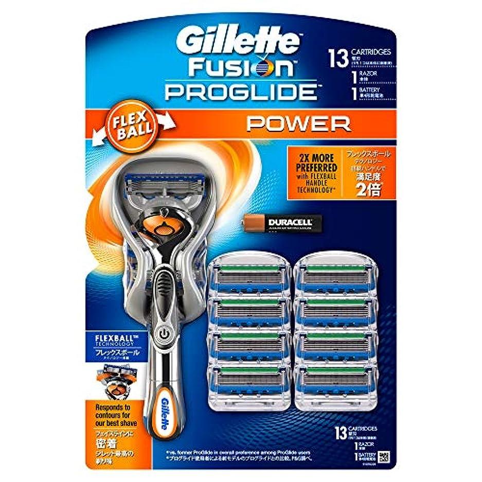 地下室めまい発見GILLETTE フュージョンプログライド フレックスボール パワー(電動)タイプ 替刃13個付