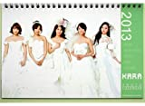 KARA 2013年 卓上カレンダー ステッカー付 カラ カレンダー