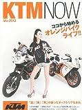 KTM NOW (ケーティーエムナウ) 2013年 04月号 [雑誌] 画像