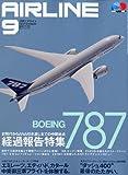 AIRLINE (エアライン) 2010年 09月号 [雑誌] 画像