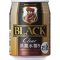 ブラックニッカ クリア&ウォーター 250ml×24本