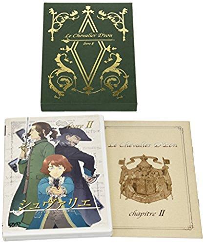 シュヴァリエ Vol.2 [DVD]の詳細を見る