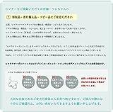ヒマラヤチーズスティック(セミM) ×5本セット 【ロアジスオリジナル-正規品】