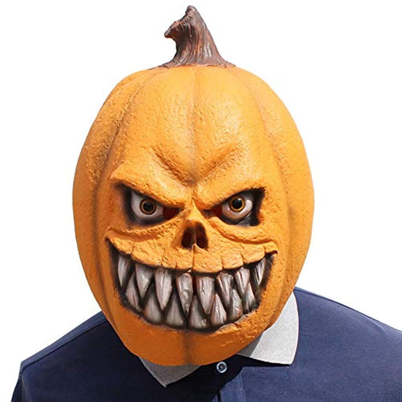 冗談でガム全部ハロウィーンマスク、カボチャラテックスマスク、ハロウィーン、テーマパーティー、カーニバル、レイブパーティーに適しています