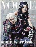 VOGUE 2013年 8月号【B】 G.Dragon表紙 (3種発売!)!!3種の表紙が違うためご注文の間違いがないように!!