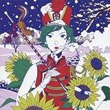 マーチングバンド / ASIAN KUNG-FU GENERATION