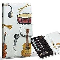 スマコレ ploom TECH プルームテック 専用 レザーケース 手帳型 タバコ ケース カバー 合皮 ケース カバー 収納 プルームケース デザイン 革 音楽 楽器 ミュージック 014170
