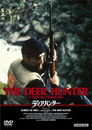 ディア・ハンター デジタル・ニューマスター版 [DVD]