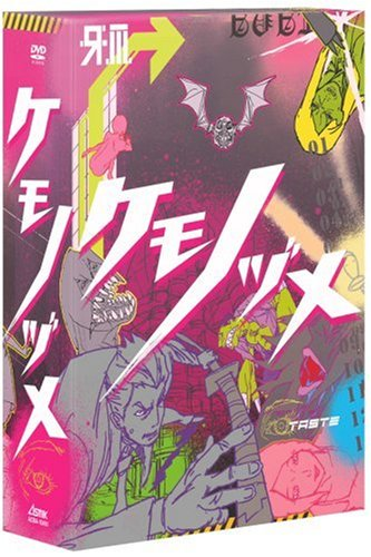 ケモノヅメ DVD-BOX