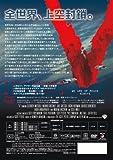 V [ビジター] 〈ファースト・シーズン〉コレクターズ・ボックス [DVD]