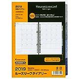 マルマン 手帳 リフィル 2019年 A5 マンスリー LD273-19 (1月始まり)