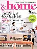&home(28) (双葉社スーパームック) 画像